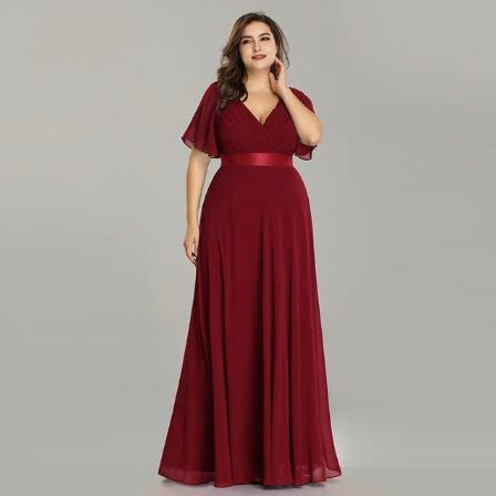 Dlhé spoločenské šaty, veľ. 54 - IHNEĎ - Obrázok č. 1
