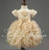 Úžasné šaty pro malou drůžičku více velikostí, 104