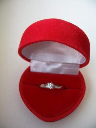 Peťko a Veronika - Zásnubný prstienok