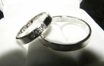 Detail se jménem a datem svatby