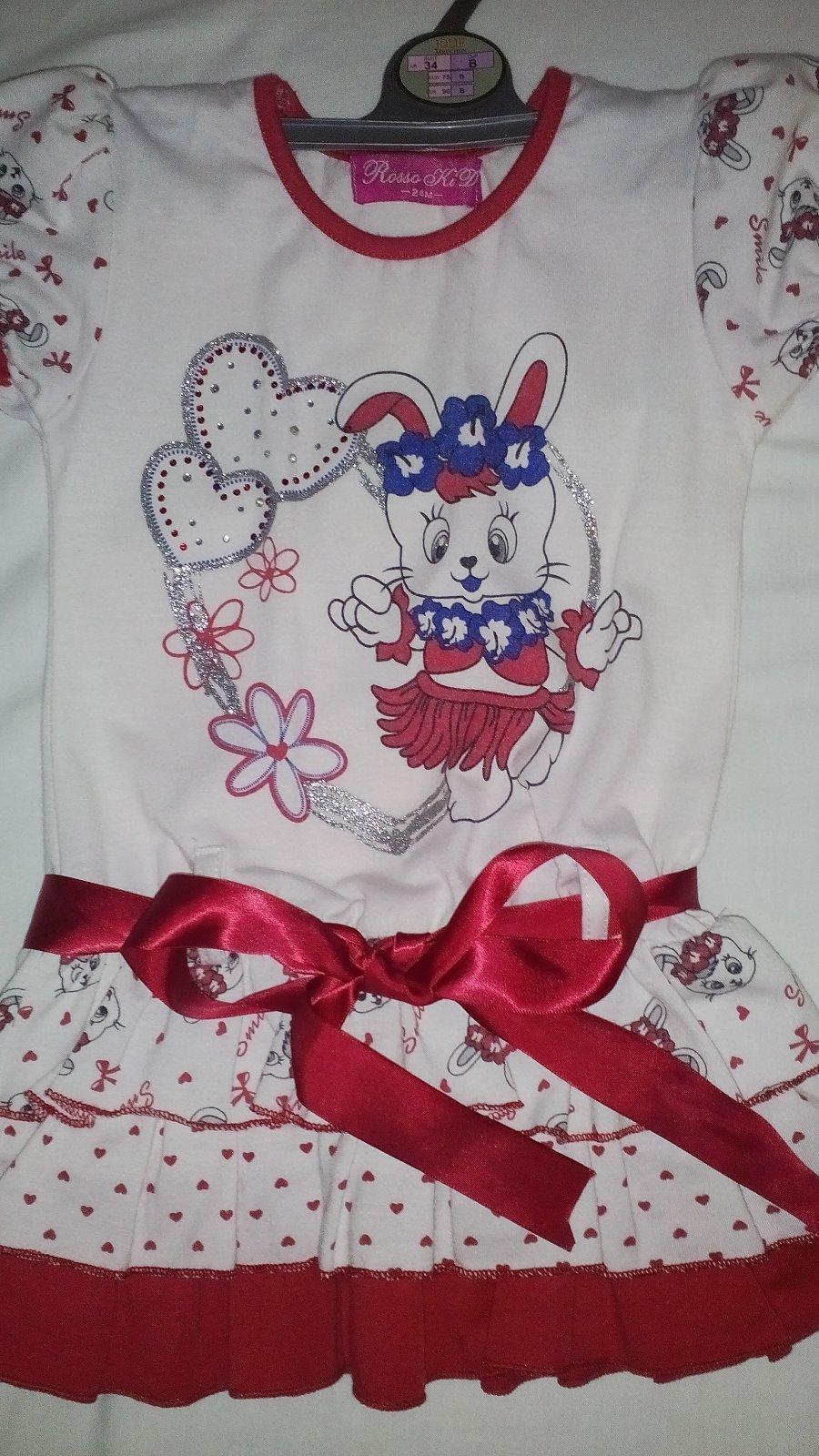 Šaty s poštovným - Obrázok č. 1