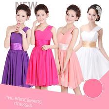 šaty pro družičky vypadají ještě lépe než na obrázku.... jsem z nich nadšená :)