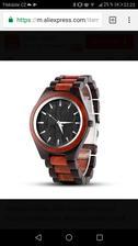 Dárečky pro tatinky dřevěné hodinky