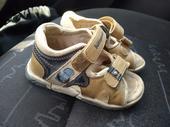 Dětské sandály baťa 23, 23