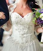 Krémovo-biele šaty - prešívané, 36
