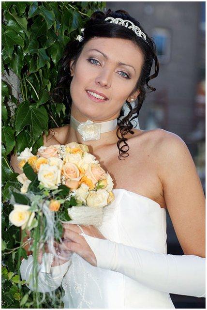 Deniska{{_AND_}}Maroško - Nevestička