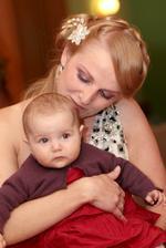 s neterkou Diankou