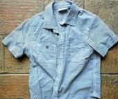 Námornícka košeľa Next, 98