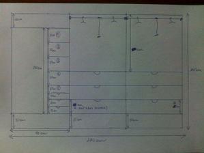 Druhy navrh skrine :o)
