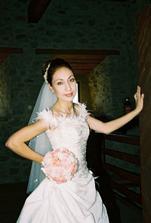 pozyvam vas na svadbu