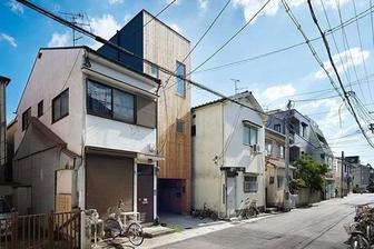 dom v Japonsku