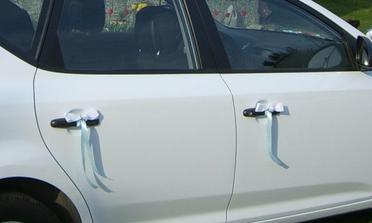 takto to vyzeralo na aute