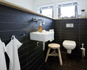 WC pre hosti