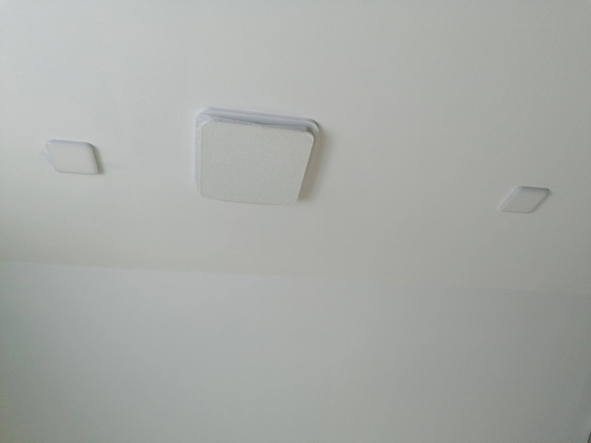 Pasiv Svépomocí 2021 - Panlux vestavné LED panely