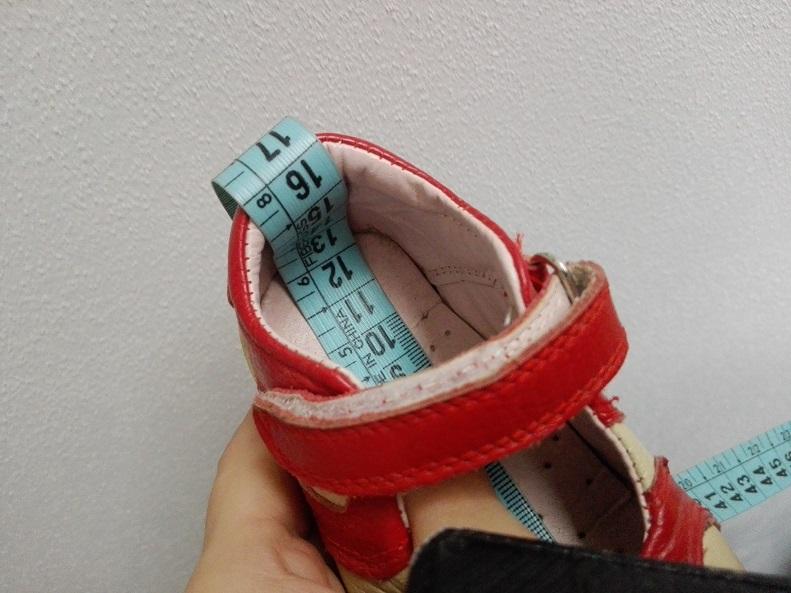 cervene sandalky - Obrázok č. 2