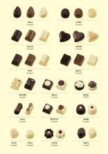 darcek pre hosti,cokoladka s nasimi menami