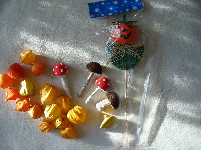 jesenna dekoracia - Obrázok č. 1