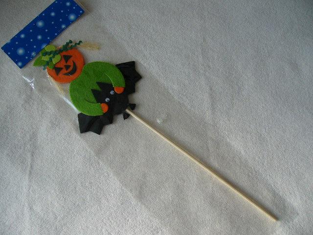 jesenna dekoracia - Obrázok č. 2