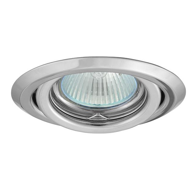Světla - inspirace - Nakonec do kuchyně úplně obyč za pár kaček - ARGUS CT-2115-C