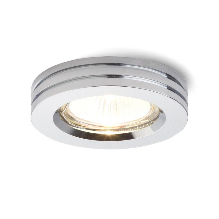 Světla - inspirace - bodové kruhové svítidlo REWA, R10421 Rendl