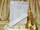 Svatební oznámení 0944 www.fotodoma.cz,