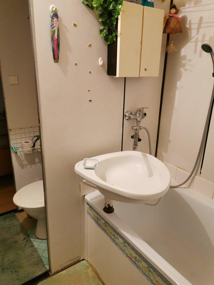 Uprava koupelny pro seniory - současný stav