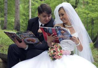 čo to čítaš drahá?