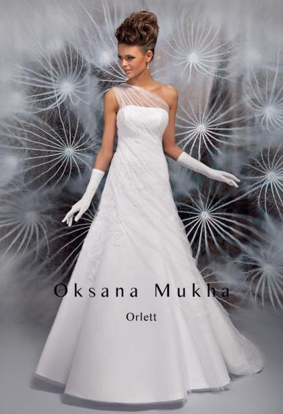 8975f87f8d95 Sháním svatební šaty na jedno rameno - - Svatební...