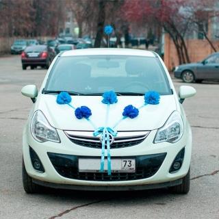 Výzdoba na auto A 063 - Obrázok č. 1