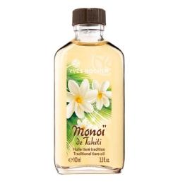 Ideme do boja - najúžasnejší olej, je na telo aj na vlasy, aj ako masážny sa dá využiť. hlavne v lete na nezaplatenie :)