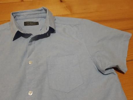Bavlnená košeľa - Obrázok č. 3