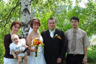 s Hrabinama...(sestra nevěsty s rodinou)
