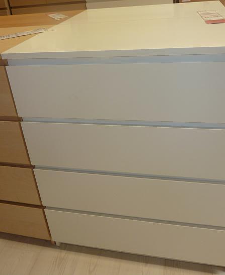 IKEA - biela inšpirácia na detskú izbu alebo spálňu - alebo 4-zásuvková skrinka
