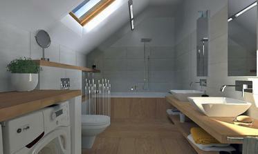 kúpelňa s murovanou priečkou pri WC, schodíkom k vani a podlahou z dreva. Myslim, ze primurovka za WC a deliaci murik kolmo na nu si napriek roznej vyske nevadia. Treba kvalitne napojit dosku a obklad, pripadne nieco pred ne postavit