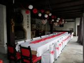červená svatba,