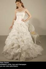 moje svadobne saty, po svadbe na predaj. NICOLINA, model Rachel NB-966