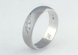 predbezne vybrany snubni prsten