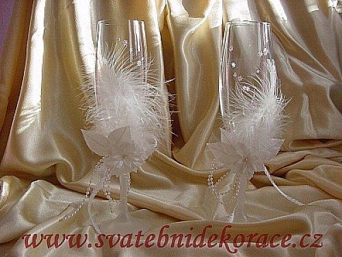 Maťka a Peťo 16.2.2008 - pekné a zaujímavé poháriky