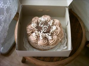 oblíbený dortík