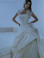 nejakú takú sukňu chcem :)