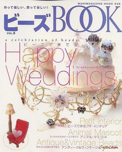 Happy weddings - Obrázok č. 1