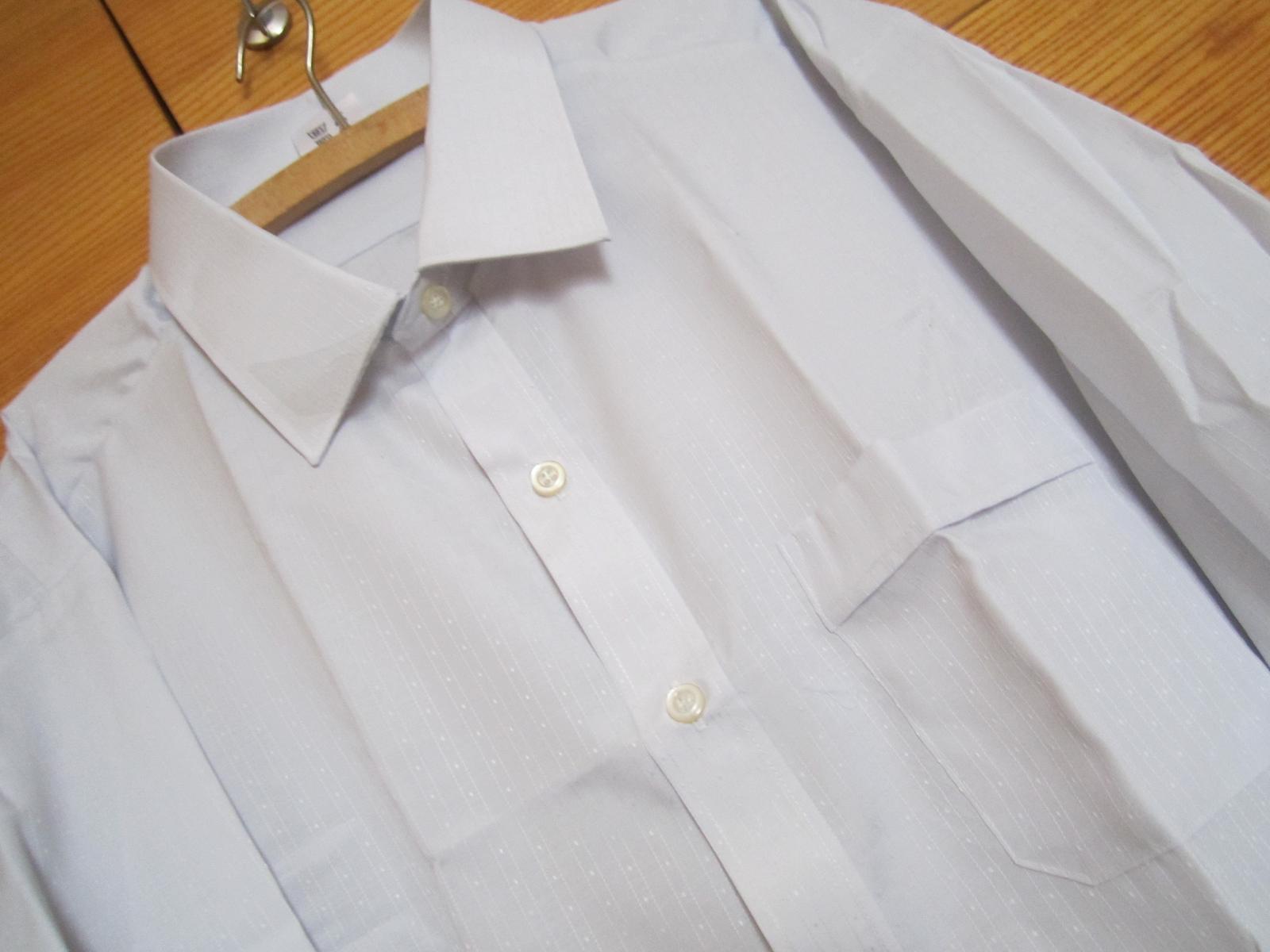 pánska košeľa - Obrázok č. 4