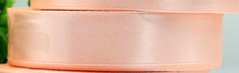 Broskyňová stuha  - Obrázok č. 2
