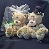 Hnědí medvídci svatební 28,