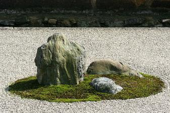 Budhist trinity stone
