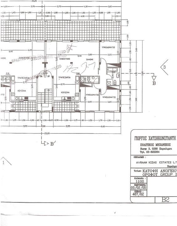 Plan nasho kralovstva - nas  byt je ten vpravo - B