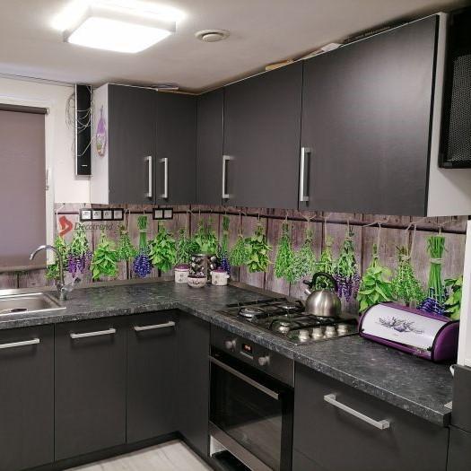 Naše tapety ve vaší kuchyni - Obrázek č. 37