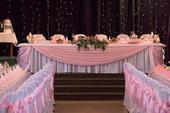 Svadobná výzdoba ružová,