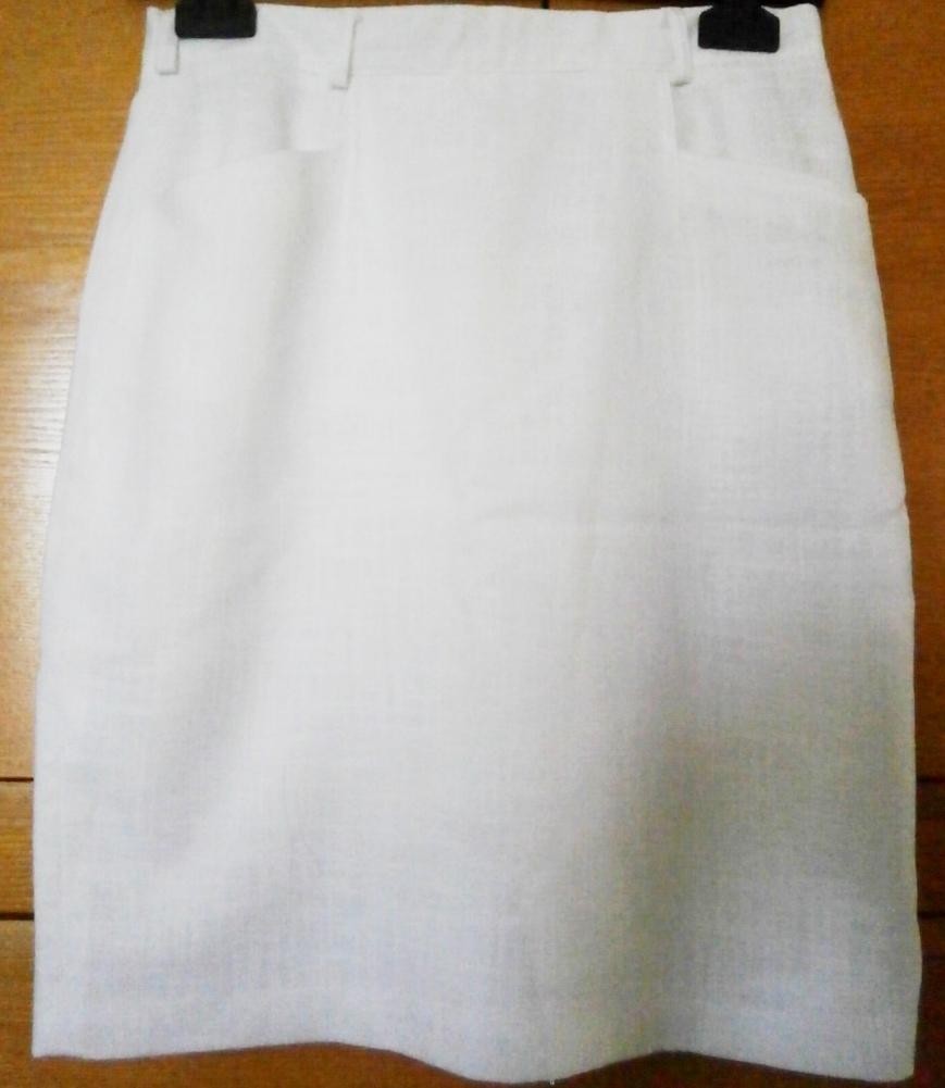 Bílá pouzdrová sukně - Obrázek č. 1