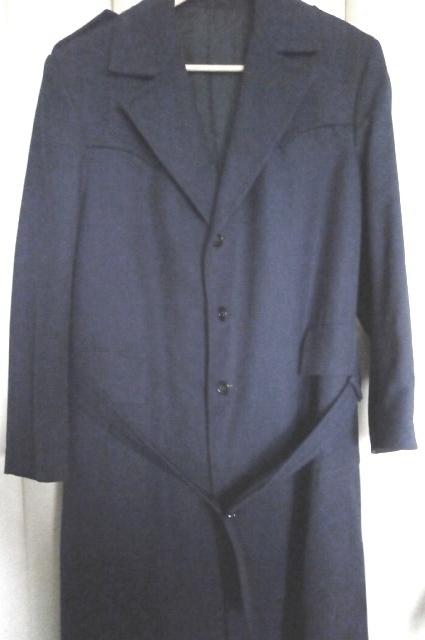 Pánský dlouhý kabát - Obrázek č. 1